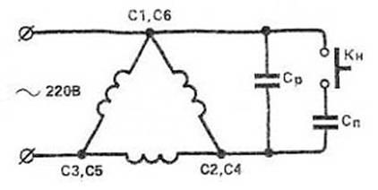 Схема подключения конденсатора к электродвигателю 380в