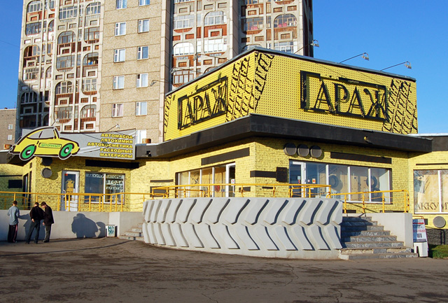 Изображение - Идеи производства в гараже из европы 334_image014