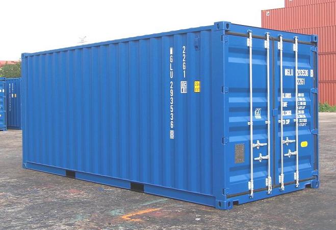 Купить металлический контейнер для гаража куплю гараж в юбилейный 1