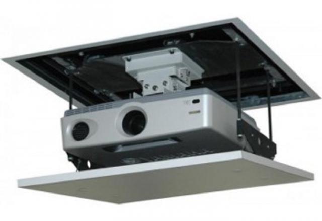 Кронштейн для проектора потолочный