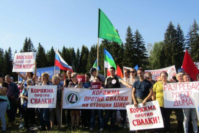 Митинги против строительства мусорных полигонов