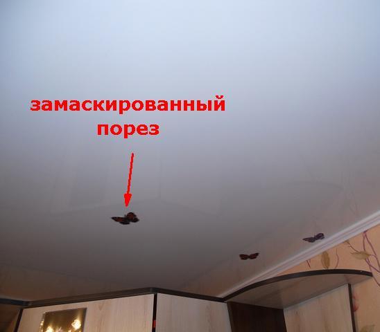 Можно ли делать отверстия в натяжном потолке