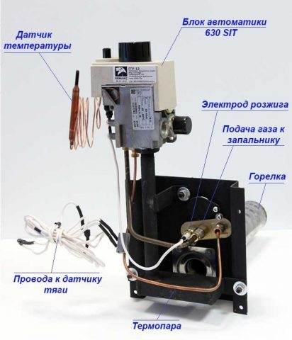 Датчик тяги газовой колонки: как работает, как проверить и отключить