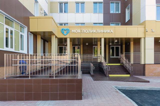 Завершается строительство новой детско-взрослой поликлиники в Щербинке
