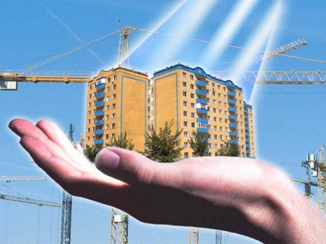 Приказом Минстроя определены размеры стандартного жилья