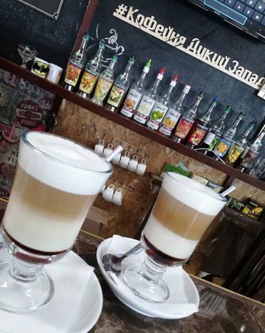 Кофе и кофейные коктейли. Кофейня Дикий Запад
