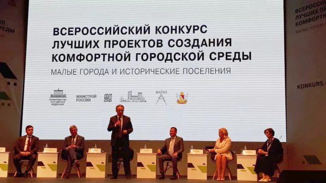 Подведены итоги IV Всероссийского конкурса лучших проектов создания комфортной городской среды