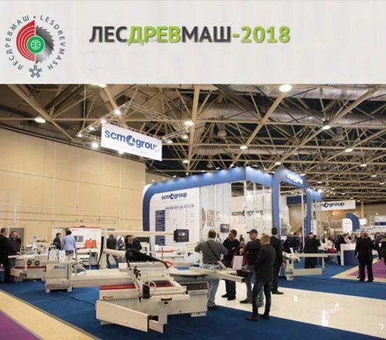 На площадке ЦВК «Экспоцентр» состоялась 18-я международная выставка «Лесдревмаш-2020»