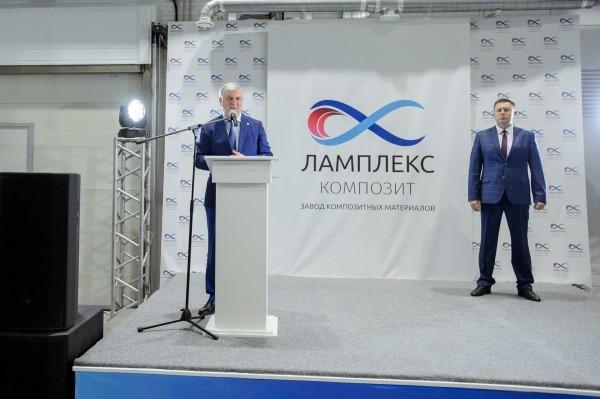 В Воронеже построен новый завод композитных материалов
