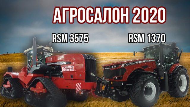 Новый тракторный гигант «Ростсельмаш» в Ростове-на-Дону