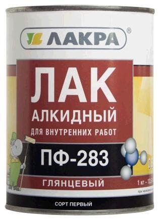 Гидроизоляцию купить пенетрон проникающую