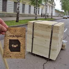 Сколько стоит куб дубовой доски