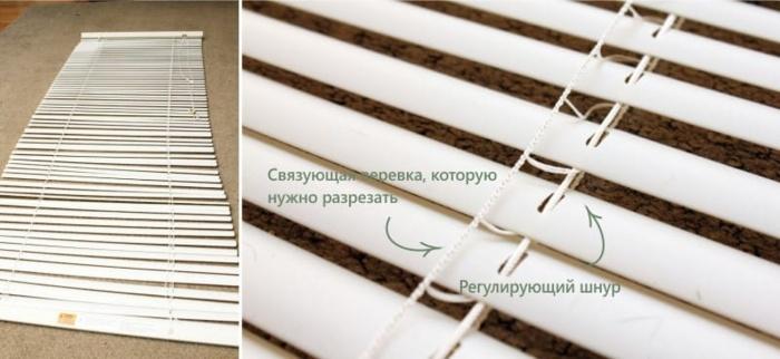 Римські штори своїми руками