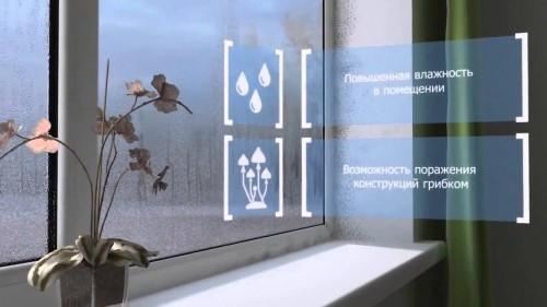 Конденсат на пластиковых окнах со стороны комнаты