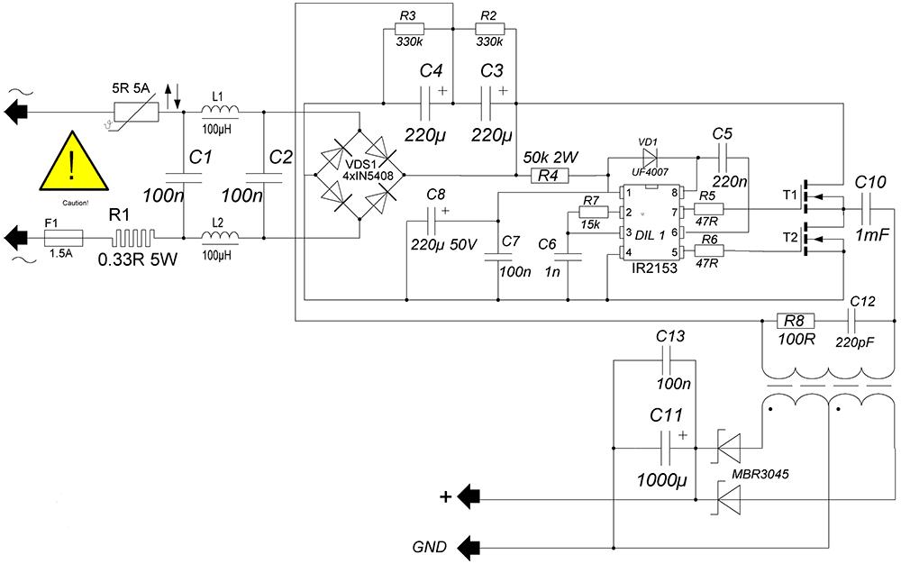 Импульсный зарядник аккумулятора своими руками