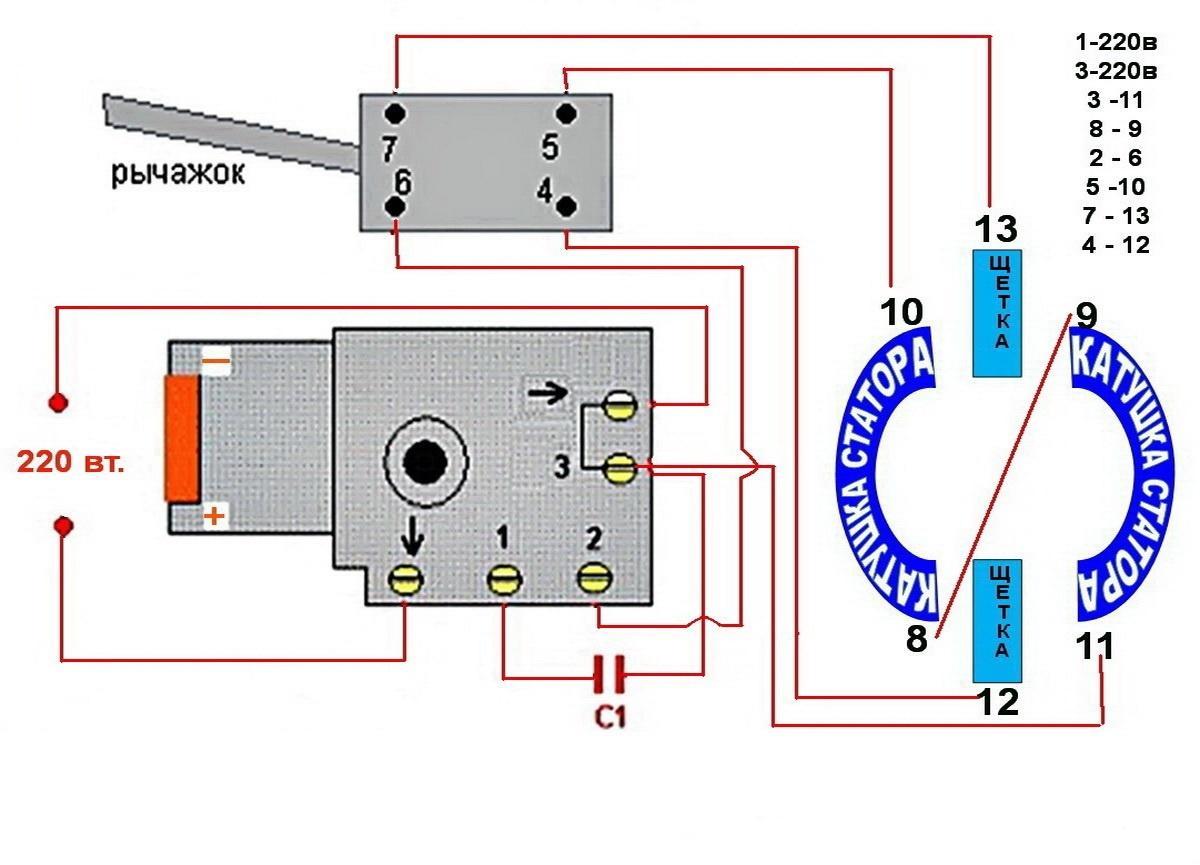 Схемы для вышивки сутажем 552