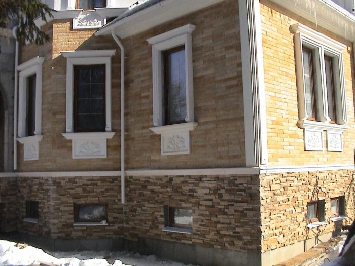 Сколько стоит минвата для утепления фасадов