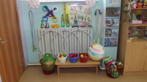 Уголок в детском саду 200
