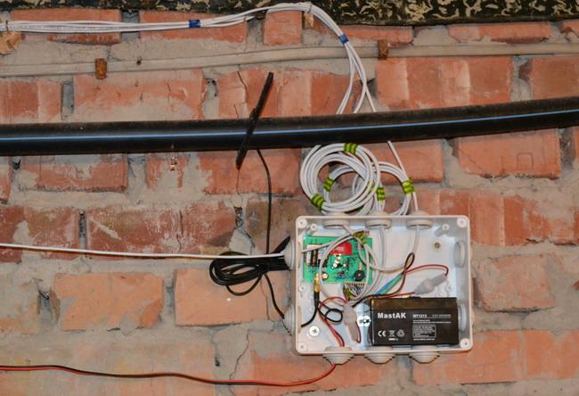 Сигналка в гараж